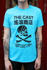 THE CAST T (TURQUOISE)