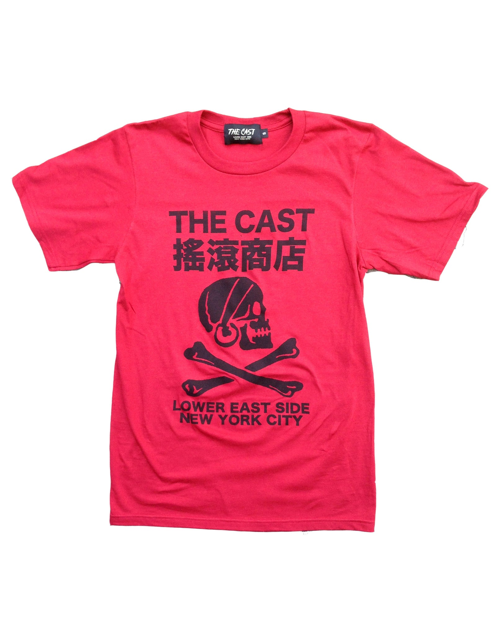 THE CAST T (BLOOD RED)