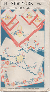 1940's New York Embroidery transfers for towels and linens - No. 14