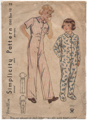 1930's Simplicity Child's One Piece Pajamas with or without feet - Chest 30