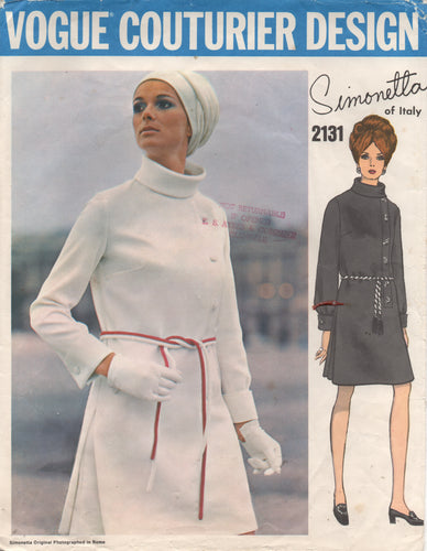 1960's Vogue Couturier Design One Piece A line Dress with tall Mandarin Collar and Side Buttons - UC/FF - Bust 31.5