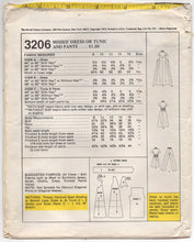 "1970's McCall's Maxi Halter Dress, Short Dress and Pants Pattern - Bust 32.5"" - No. 3206"