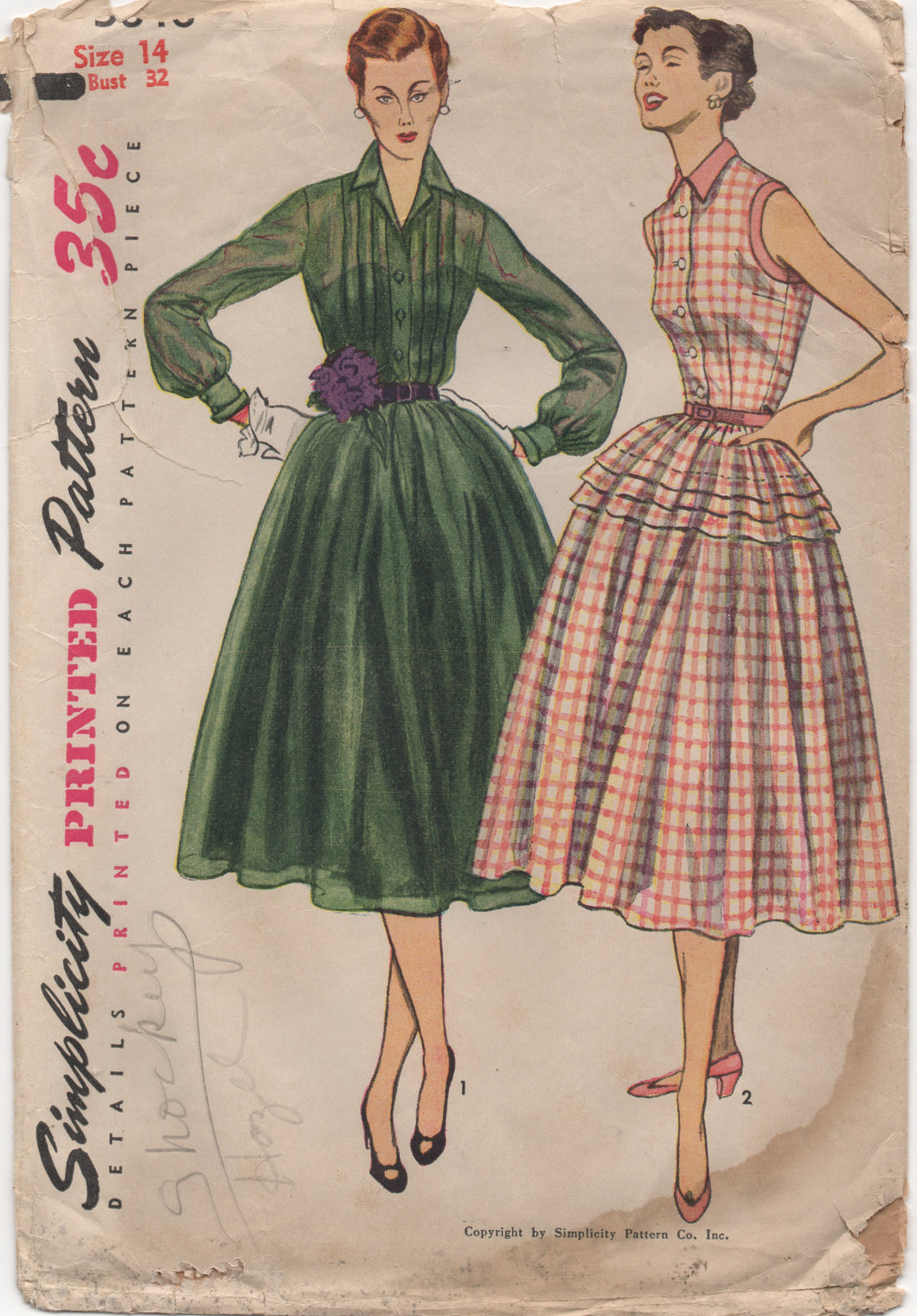 1950's Simplicity Afternoon Tea Dress Pattern - Bust 32