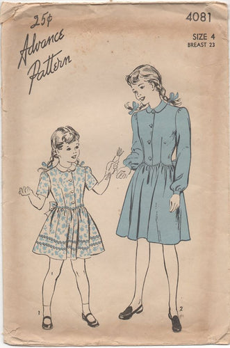 1940's Advance Child's One Piece Shirtwaist Dress with Tie Back - Chest 23