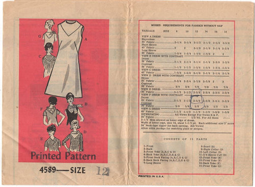 1970's Anne Adams One Piece Dress with 7 different yokes Pattern - Bust 34