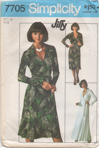 1970's Simplicity Maxi or Midi Dress Wrap Dress with Large Collar and Long Sleeves Pattern - Bust 36