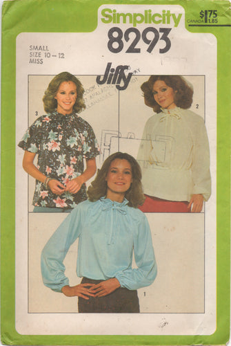 1970's Simplicity Pullover Blouse with Gathered Collar Pattern - Bust 32.5-34