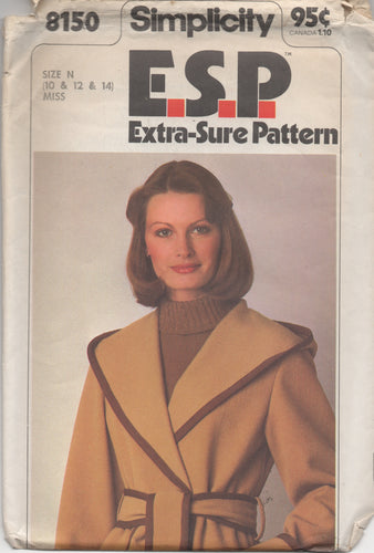 1970's Simplicity ESP Front Wrap Jacket with hood - Bust 32.5-34-36