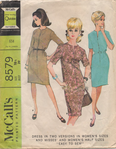 1960's McCall's One Piece Zip Front Shift Dress with Belted waist - Bust 39