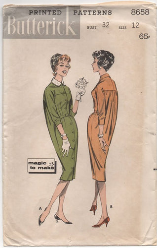 1950's Butterick One Piece Dress with Belted Front and Butterfly Back - Bust 32
