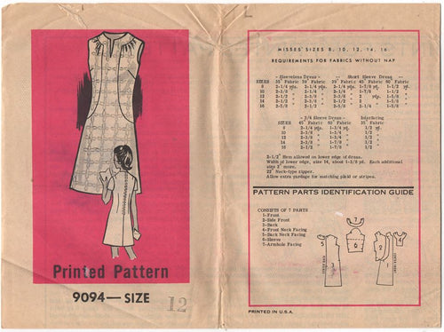 1970's Anne Adams One Piece Dress with Side Panels pattern - Bust 34