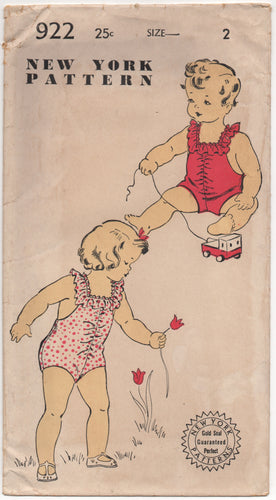 1940's New York Child's Swimsuit with gathered front and ruffle straps - Size 2 - No. 922