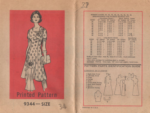 1970's Marian Martin One Piece Dress with cross over front Pattern - Bust 38
