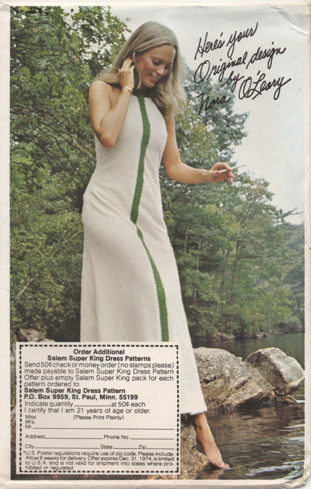 1970's Nora O'Leary Maxi or Midi Shift Dress pattern with optional crochet accent - Bust 30.5-38