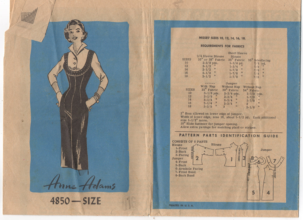 1950's Anne Adams Blouse with High self collar - Bust 34