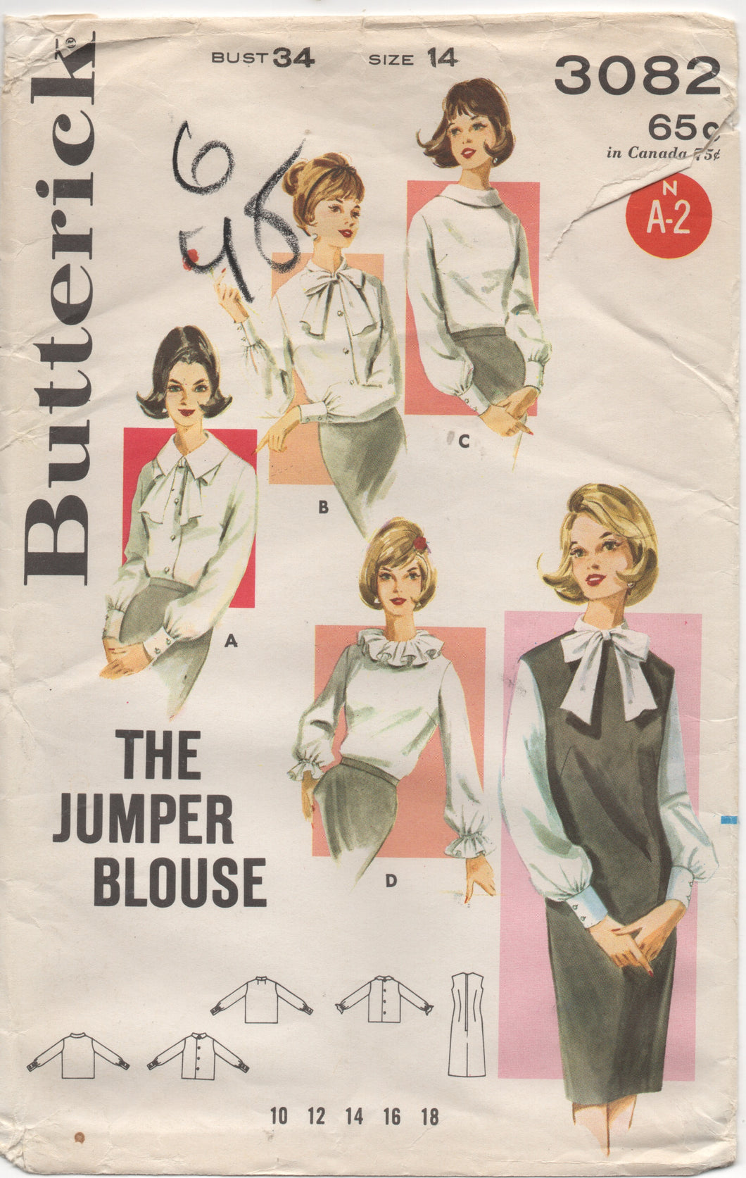 1960's Butterick Blouse with Pussy Bow, Rolled Collar, Ruffle Collar and Jumper - Bust 34