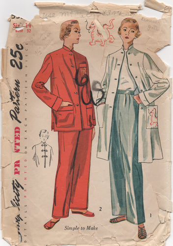 1950's Simplicity Two Piece Pajama Set with Mandarin Collar and UNUSED Transfer - Bust 32