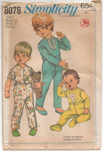 1960's Simplicity Toddler Pajama Sets in 3 styles with Lion Applique - Chest 21