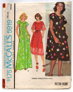 "1970's McCall's Maxi or Summer Dress with tie waist Pattern - Bust 32.5-34"" - no. 5919"