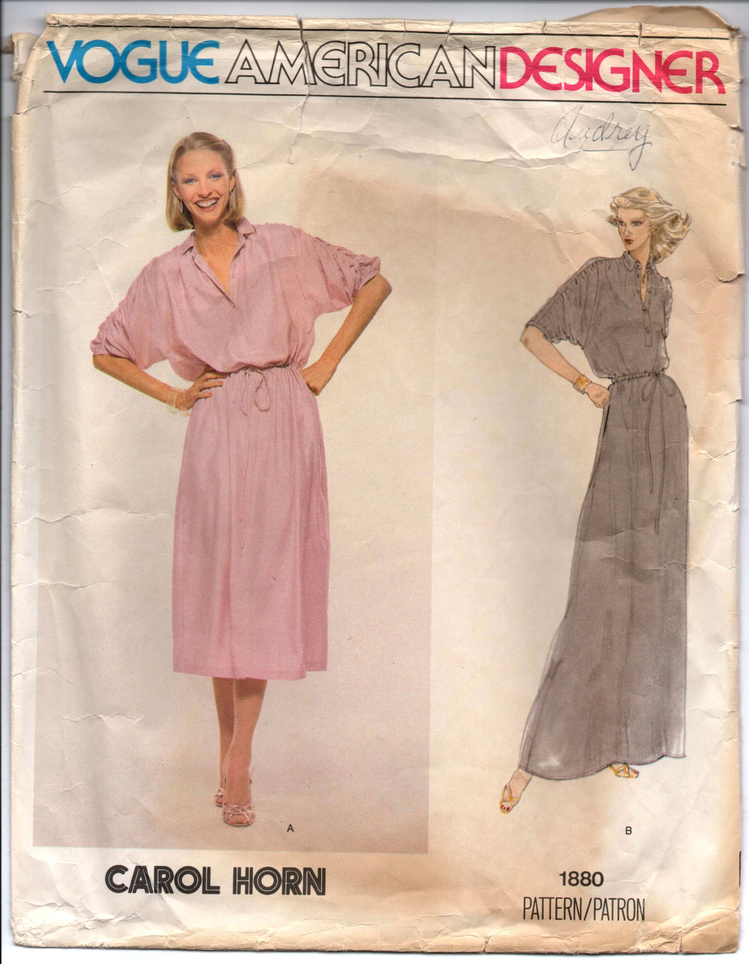 1970's Vogue American Designer Maxi or Day Dress with Button up collar and tie waist pattern - Carol Horn - Bust 36
