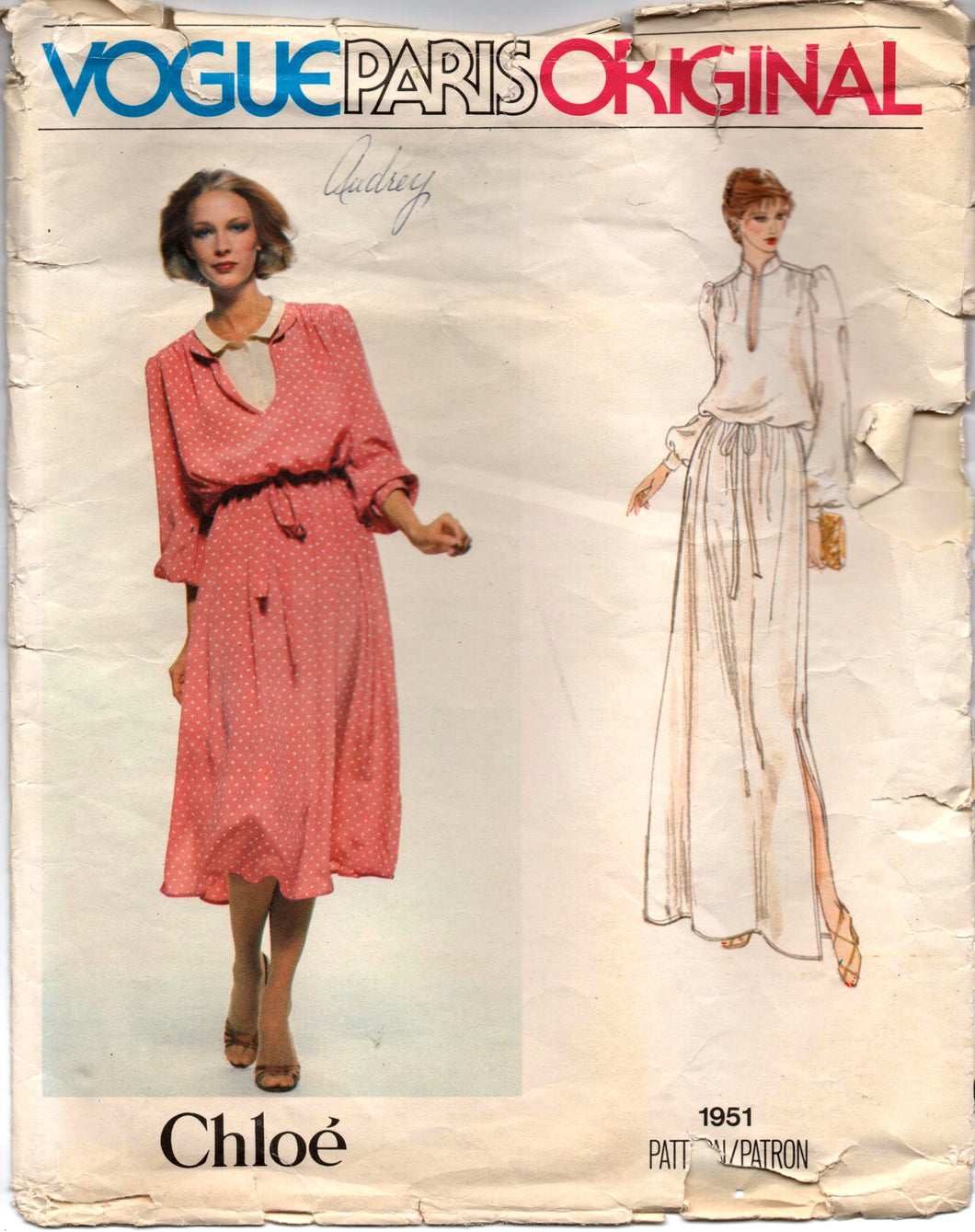 1970's Vogue Paris Original Maxi or Day Dress with deep V neck and Bloused top Pattern - CHLOE - Bust 36