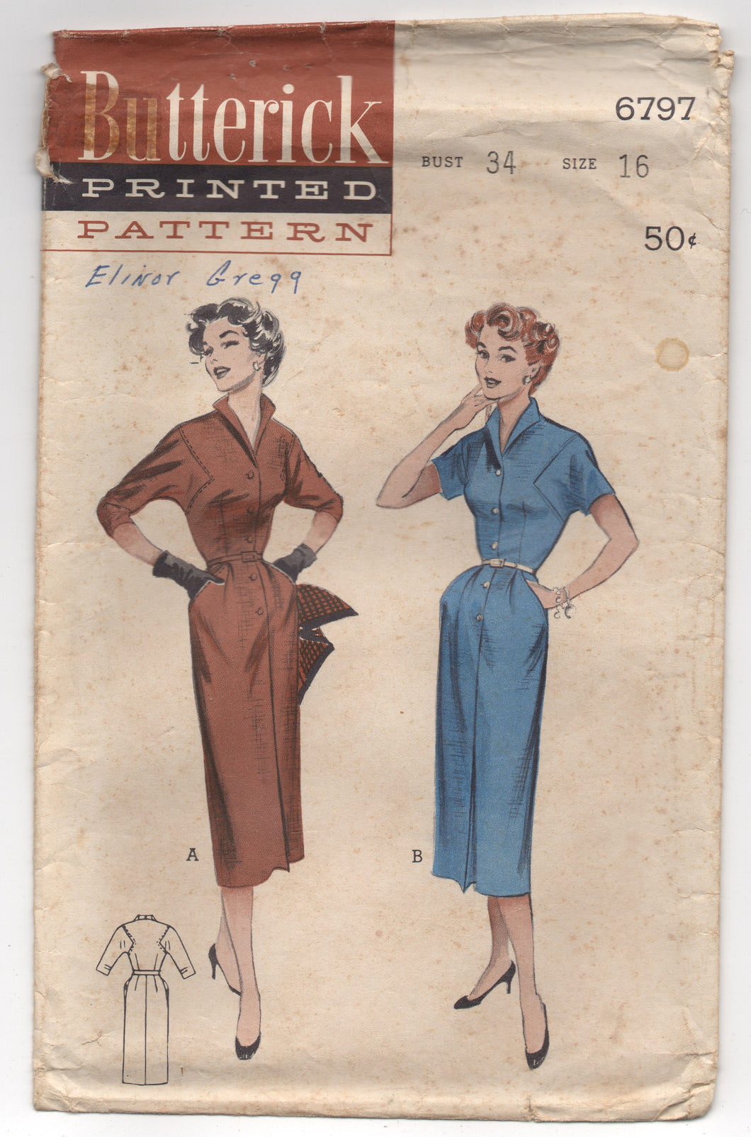 1950's Butterick One Piece Wiggle Dress with Inset Sleeves - Bust 34
