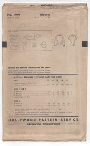 "1940's Hollywood Button-Up Blouse Pattern with Pocket and Two Sleeve Lengths - Bust 34"" - No. 1999"