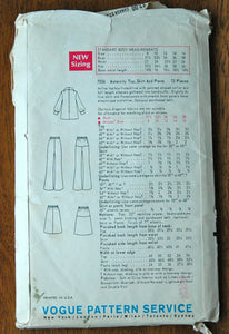 1960's Vogue Maternity Top, Skirt and Pants Pattern - Bust 34 - No. 7556