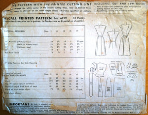 1947 McCall Junior's Dress Pattern - Bust 33