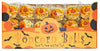 Ellie's - Original Popcorn Ball Halloween Counter Display