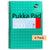 Pukka Pad B5 Jotta Metallic Notebook 200 pages 80gsm Wirebound Ruled Pack of 6
