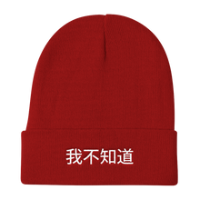 Load image into Gallery viewer, I Don't Know Red Beanie