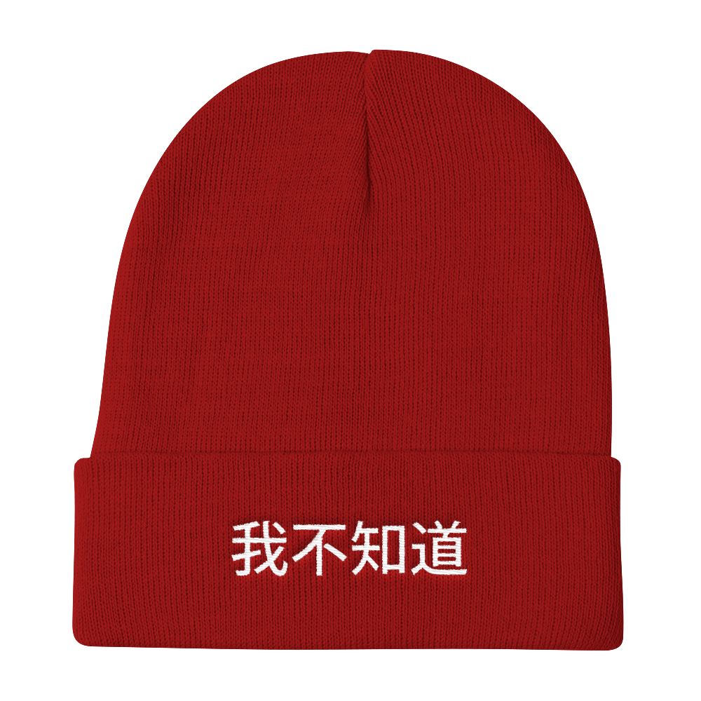 I Don't Know Red Beanie