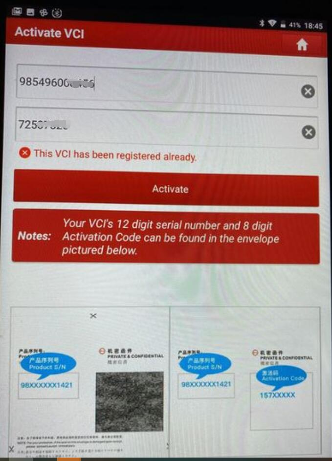 This VCI has been registered already