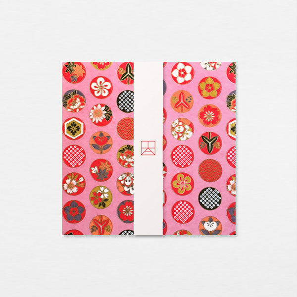 Papiers Assortis 15cm - Japon rose