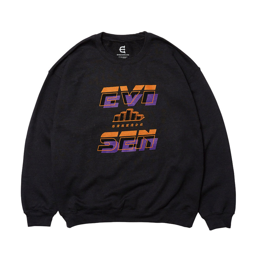 EVISEN / REPLICANT CREW NECK / GREEN / L