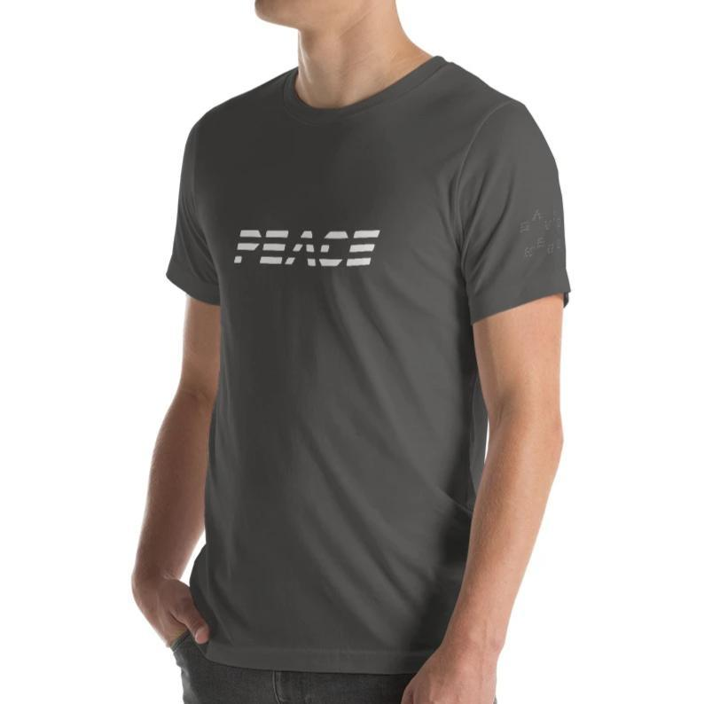 DK Peace T-shirt on David Krug Online Store