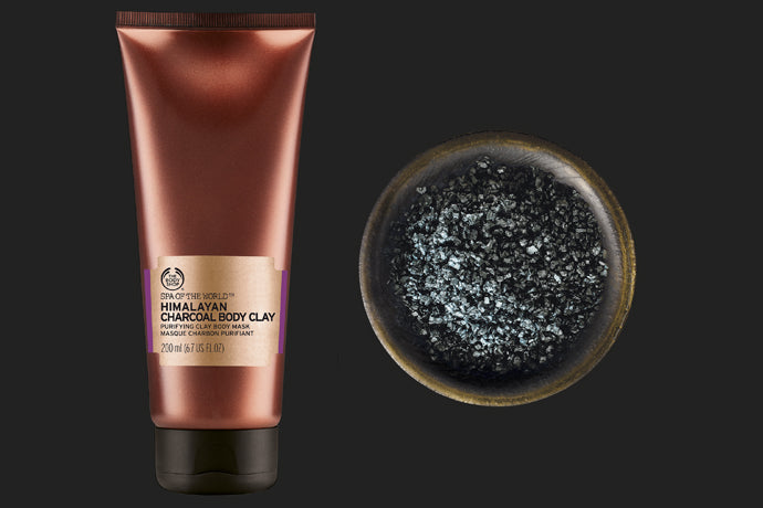 The Body Shop Himalayan Charcoal Body Clay 200ml