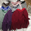 Monki Long Sleeve Stripe Shirt