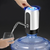 Automatic Electric Portable Water Dispenser