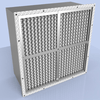 MAGNA HT (HIGH TEMPERATURE SERIES) - Pure Filtration Products