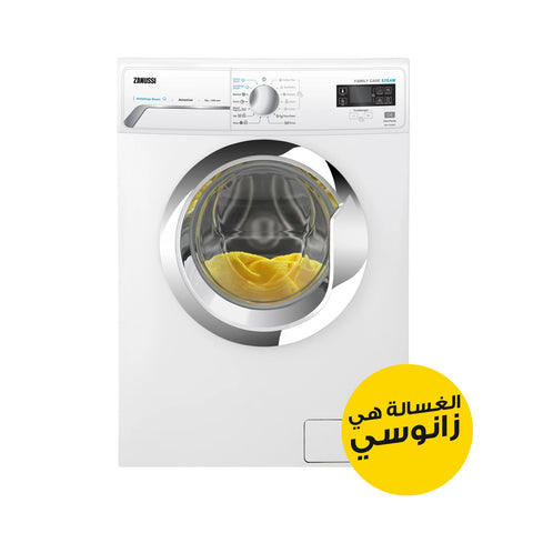 7 KG WHITE FRONT LOADER STEAM AUTOMATIC WASHING MACHINE ZWF7040WXV