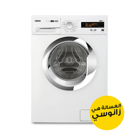 7 KG WHITE FRONT LOADER AUTOMATIC WASHING MACHINE INVERTER LOOK ZWF7240WX2
