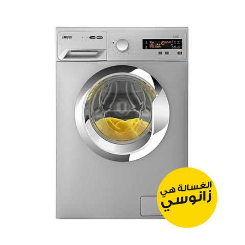 8 KG SILVER FRONT LOADER AUTOMATIC WASHING MACHINE INVERTER LOOK ZWF8250SX