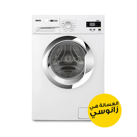 8 KG WHITE FRONT LOADER AUTOMATIC WASHING MACHINE ZWF8240WX