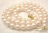 "17""AA 6.5-7mm white sea pearl necklace"