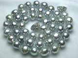 "17"" lustrous 7.5-8mm gray sea pearl necklace"