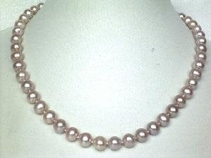 "Beautiful! 17.5"" A 7.5-8.5mm lavender FW pearl necklace"
