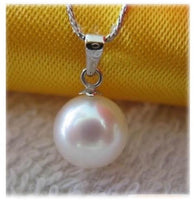 8mm white sea pearl pendant