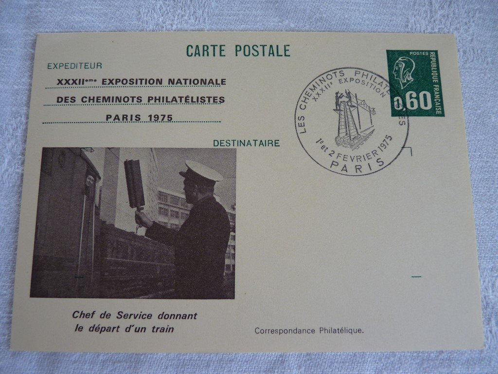 Carte postale XXXIIeme Exposition Nationale des Cheminots Philatélistes PARIS 1975